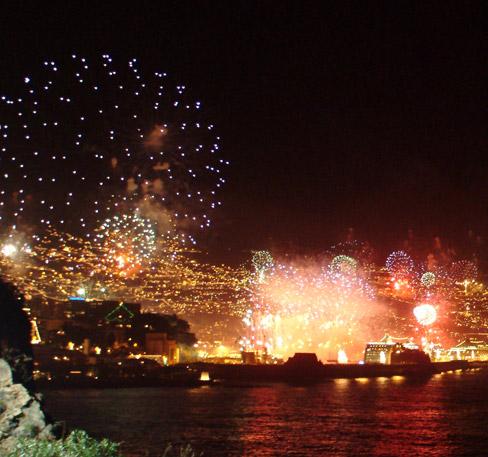 ¿Cómo celebran el Fin de Año en…?